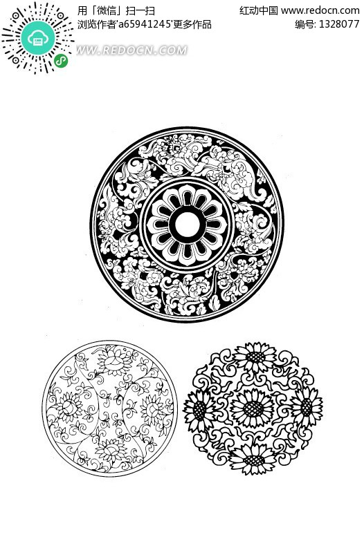 中式传统 花纹矢量 素材 矢量 图(编号:1328077)-中式花纹矢量