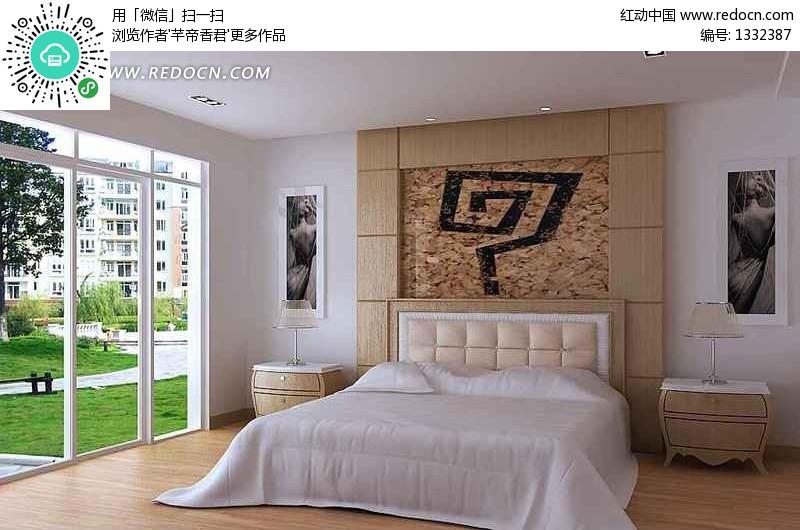 简约欧式大床卧室3dmax模型(编号:1332387)图片