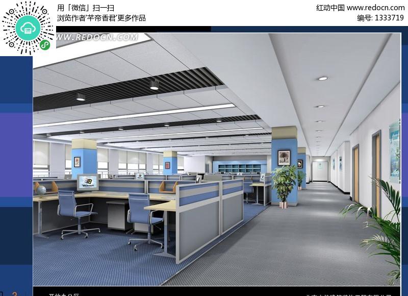现代办公室设计3d效果图图片高清图片