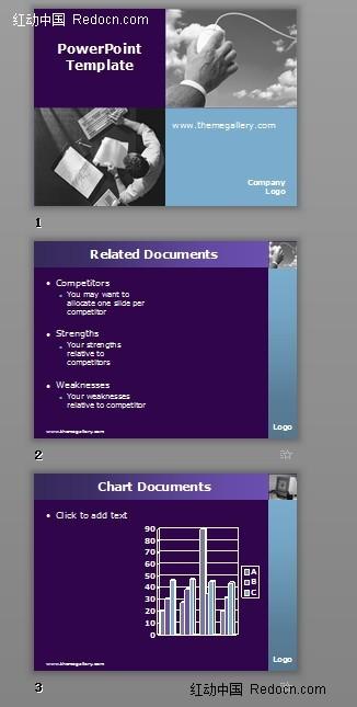 黑蓝紫商业统计图表PPT模板