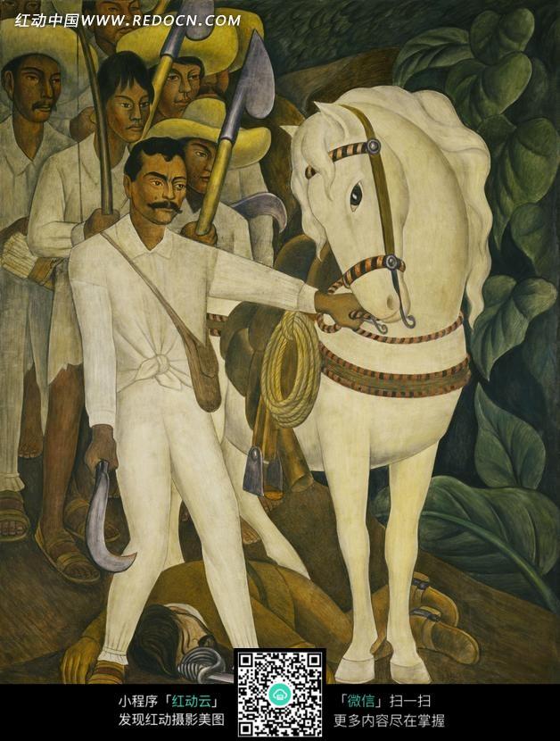 牵着白马的外国男人油画图片 编号 1354163 书画文字 文化