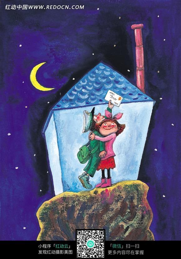 房子前抱着邮递员的女孩插画设计图片