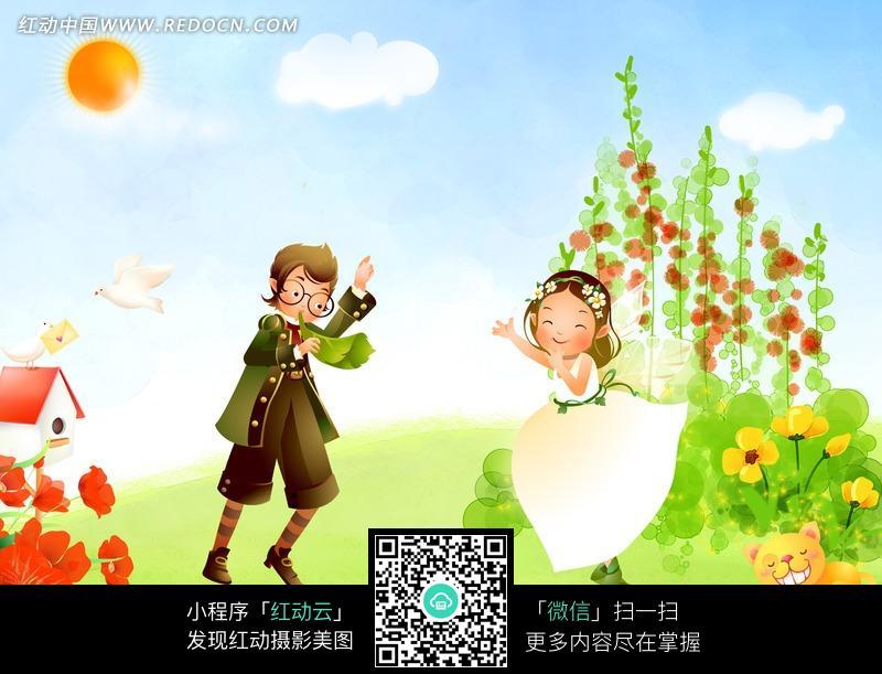 草地上跳舞的男孩和女孩插画设计图片