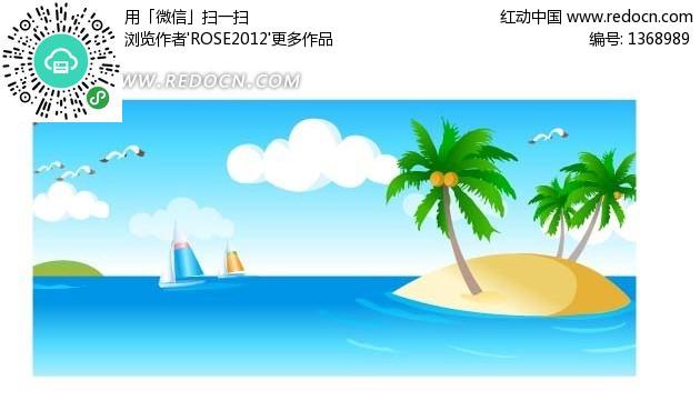 海边椰子树风景图片,海边椰子树简笔画,椰子树在海边的画,椰子树