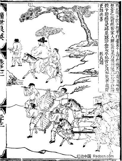 古代书籍人物插画 骑马的许多人物设计图片