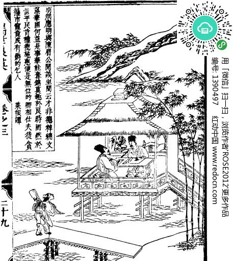 古代人物白描插画-房屋下的人物和桥上的人物