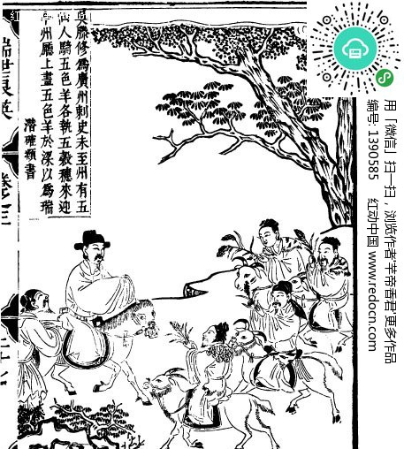 古代书籍人物白描插画 骑马的许多人物和树木