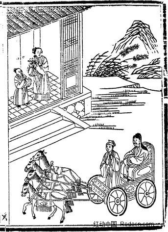 古代书籍人物插画 坐着马车的人物和房屋设计图片