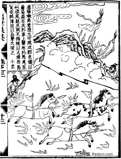 古代书籍人物插画 许多马匹和人物设计图片