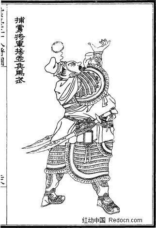 古代线描人物 马武矢量图 编号 1391085 书画文字 艺术文