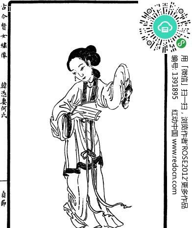 氏古代人物插画人物线描图片