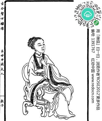 古代人物插画人物线描人物图片
