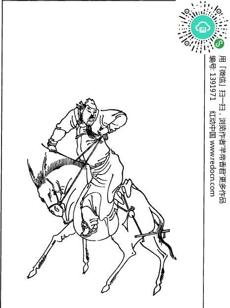 骑马的古代男子矢量图 编号 1391971 书画文字 艺术文化