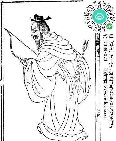白描古代人物图-拿着弓箭的男子-书画矢量图下载图片