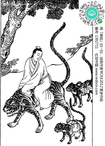 古代人物白描图谱 骑虎转头看的男子设计图片