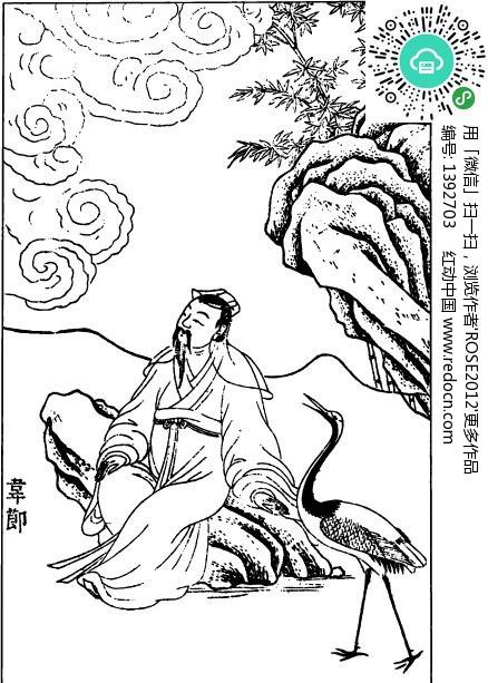 中国古代神话图谱_神话人物白描_古代神话人物白描图谱-水波上的两个仙女[矢量图 ...