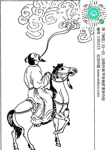 马的喷出云雾的男子矢量图 编号 1393115 书画文字 艺术文