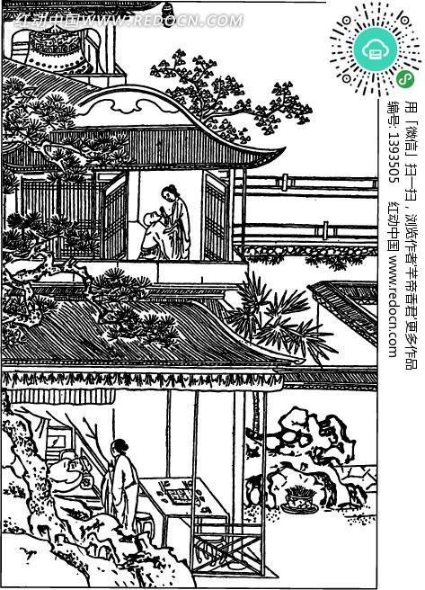 古代人物白描图-房屋和湖石树木矢量图(编号:1