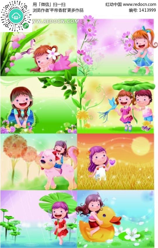 幼儿园洗手卡通图片卡通小孩洗手洗手步骤卡通图