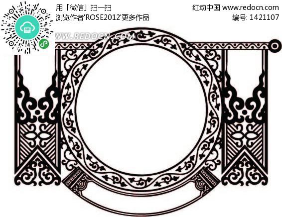 单色欧式花边装饰圆框AI矢量文件-矢量花纹|矢