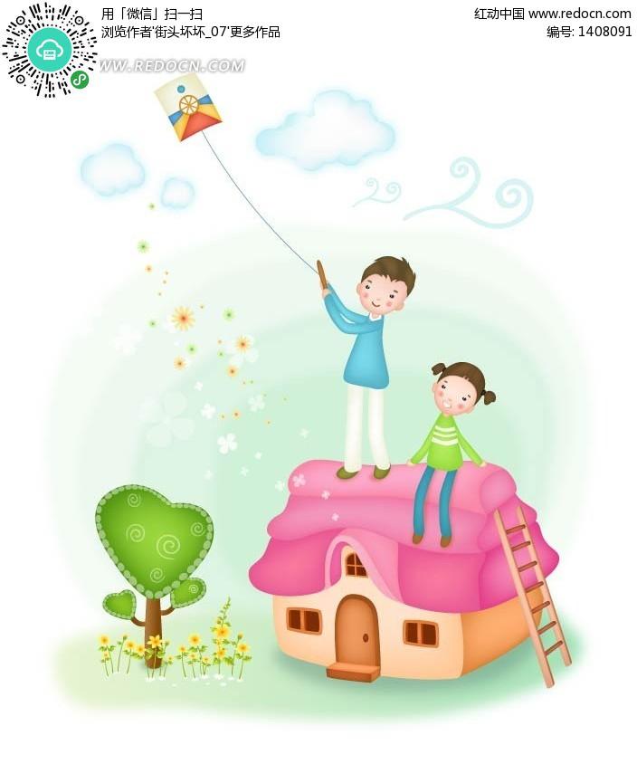 在屋顶上放风筝的男孩女孩 卡通人物矢量图下载 编号 1408091 -在屋顶图片
