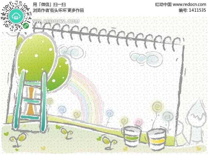 空白台历旁的梯子和油漆桶矢量图(编号:1411535)