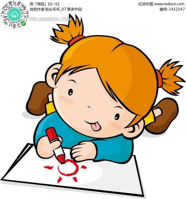 用红色蜡笔画画的小女孩矢量图(编号:1412147)