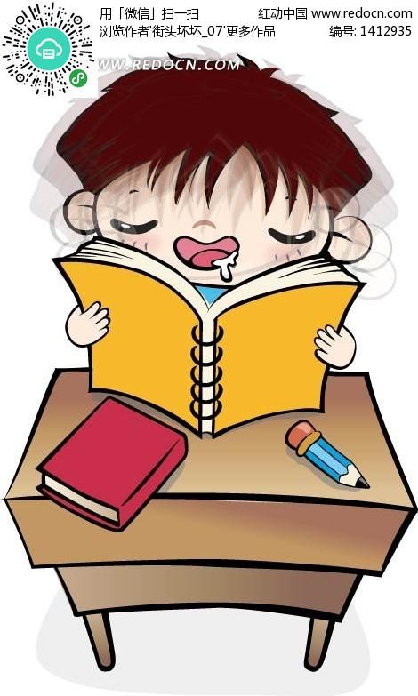 坐着看书本的 卡通 男孩- 卡通 人物 矢量 图下载(编号:)-卡通书本矢图片