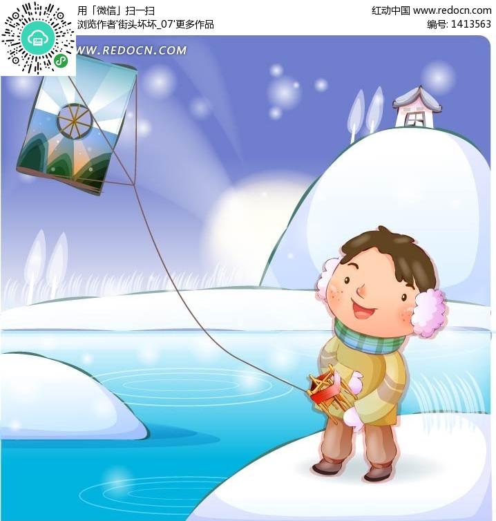 放风筝的英文图片