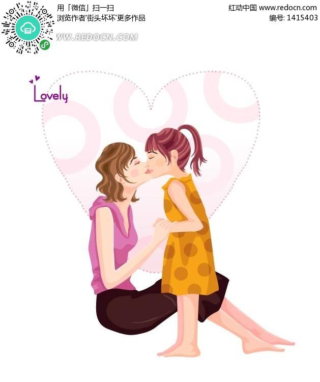 和妈妈舌吻_