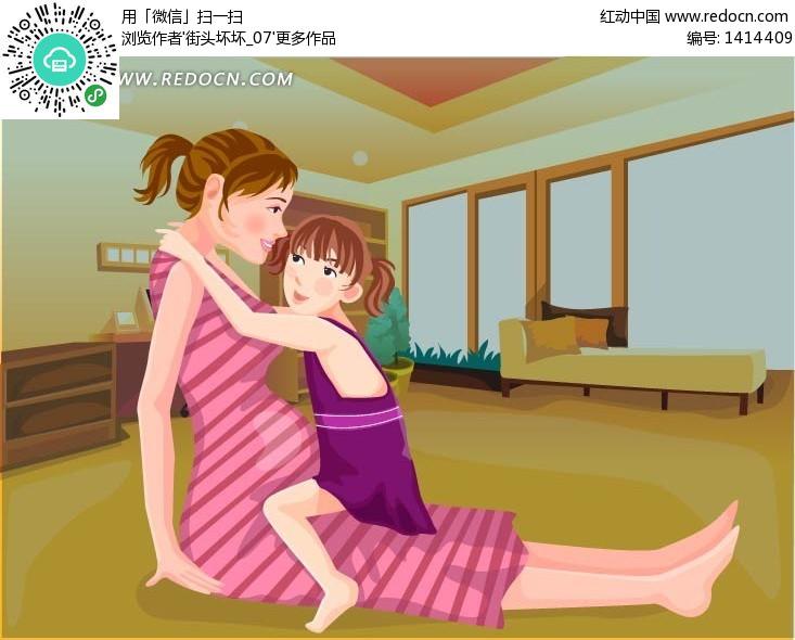抱着大肚子妈妈的女孩 卡通人物矢量图下载编号: