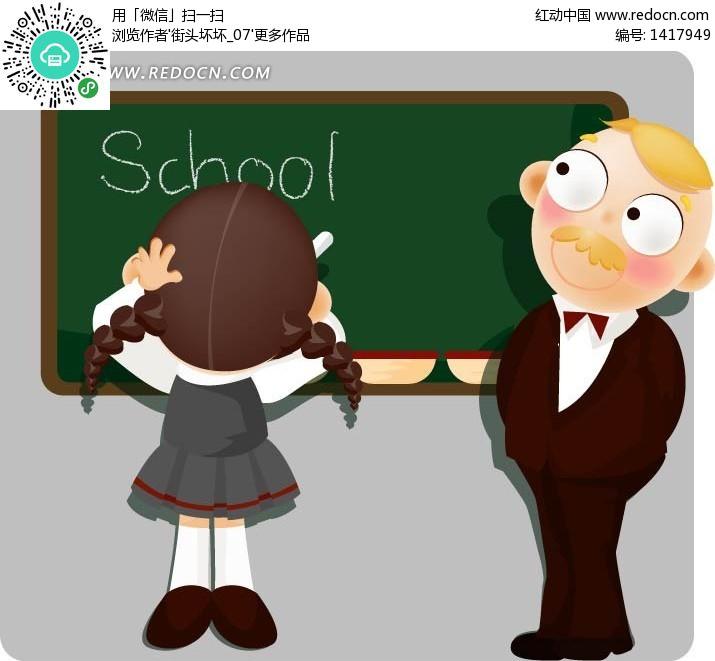 回答问题的漫画照片- 英语老师卡通图片图片