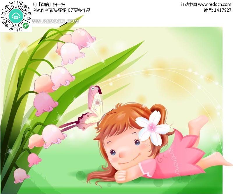 美丽的花朵和可爱的小女孩矢量图编号:14179