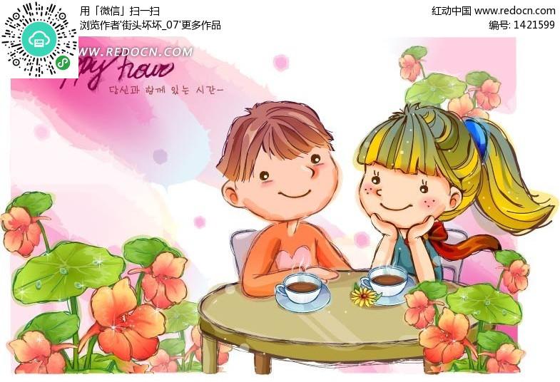 一起喝咖啡的小情侣 卡通人物矢量图下载 编号 1421599 -一起喝咖啡的图片