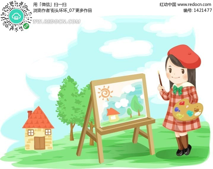 野外写生的小女孩矢量图编号:1421477 卡通