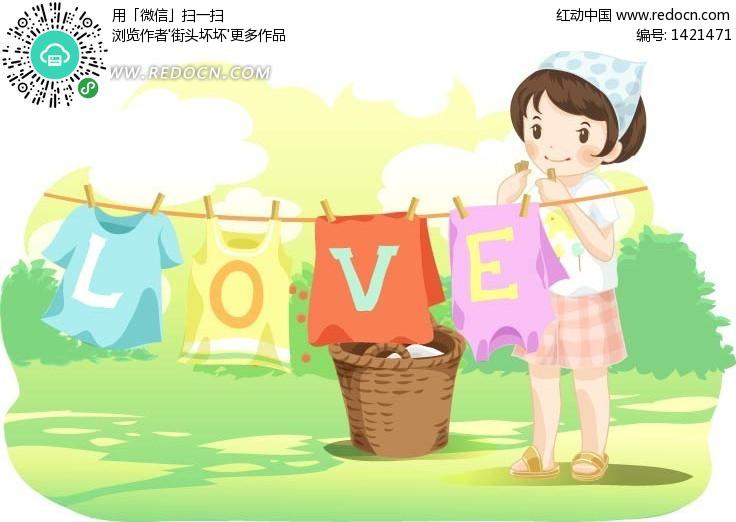 户外晒衣服的女孩 卡通人物矢量图下载编号:1
