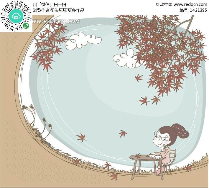 坐在枫树叶悠闲看书的卡通小女孩