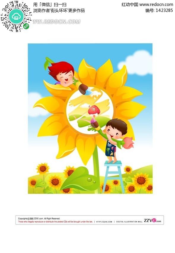 关键词:小男孩小女孩美丽花朵画画蓝天白云卡通绘画