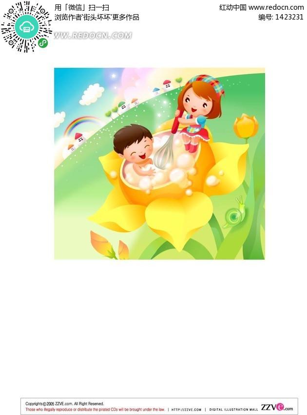 在花朵理洗澡的男孩 和坐在旁边拿着搅拌工具