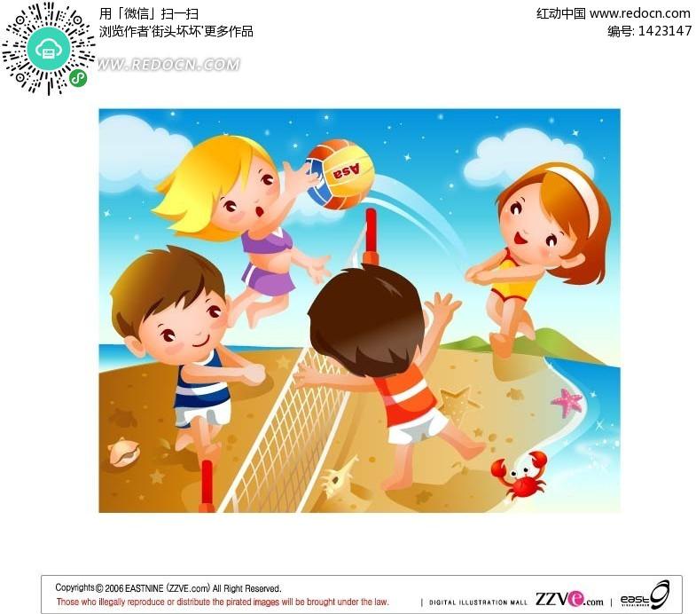 在沙滩上开心打排球的 一群小朋友 卡通 人物矢 高清图片