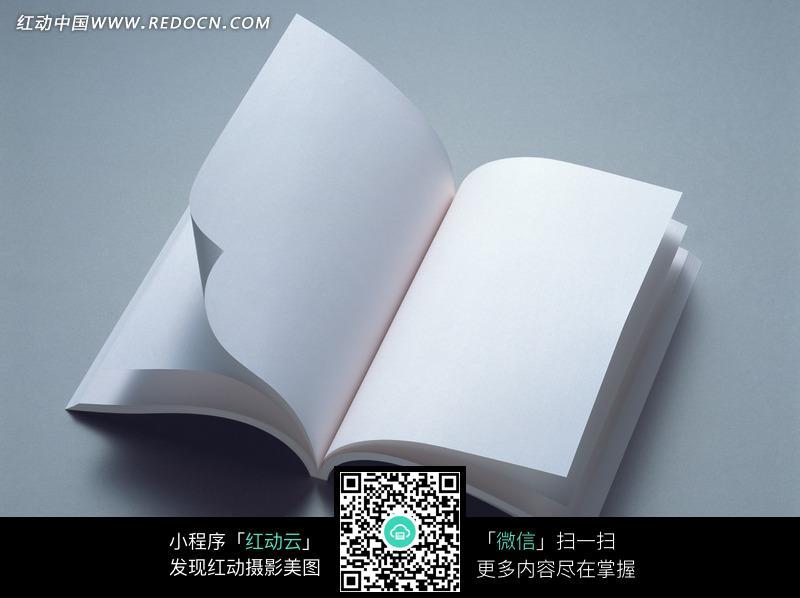 书页卷角的翻开的空白书本图片(编号:1423915)