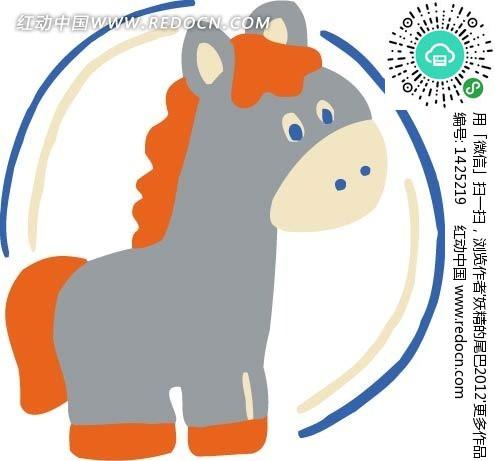 卡通 小马 可爱 的 卡通 小马 第 1 张 手绘 卡通 小马
