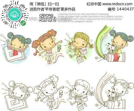 女生喜欢小女孩和手绘图稿矢量图(上色:14404东元的铅笔编号姜图片