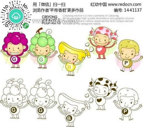 不同水果发型的卡通人物设计图片