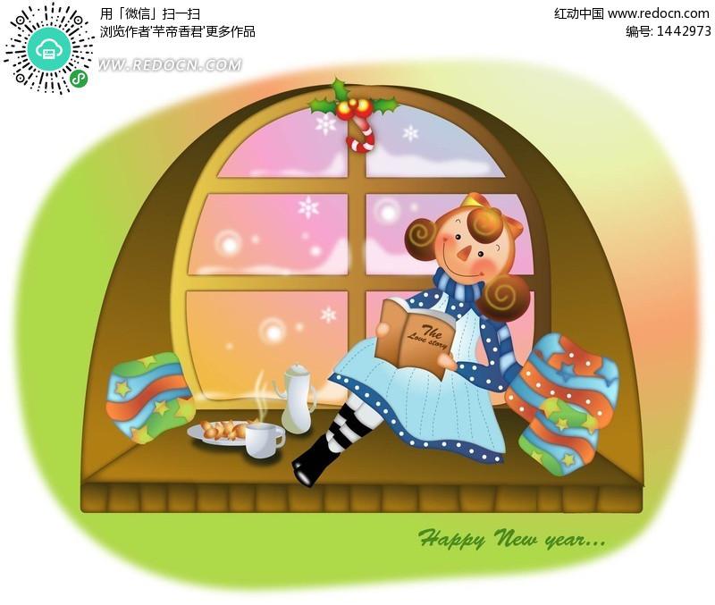 坐在窗台上看书的小女孩图片