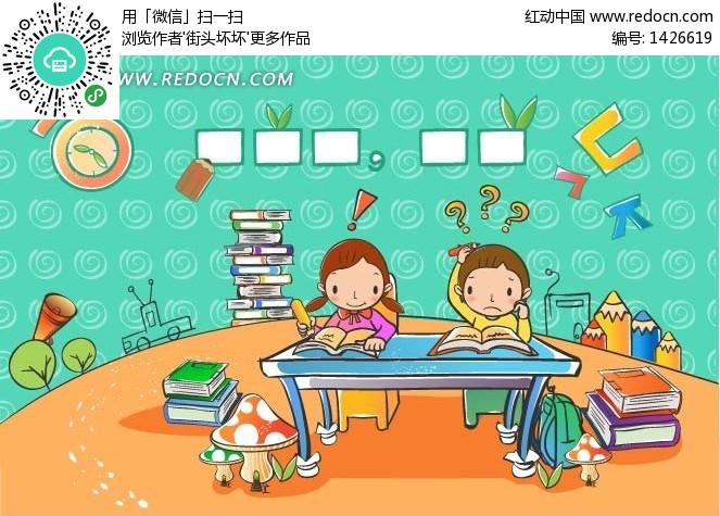 学生做作业卡通图片