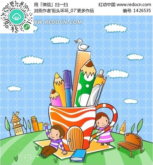 蓝天白云长椅树木卡通画插画手绘矢量素材卡通人物; 坐在大型笔筒造型