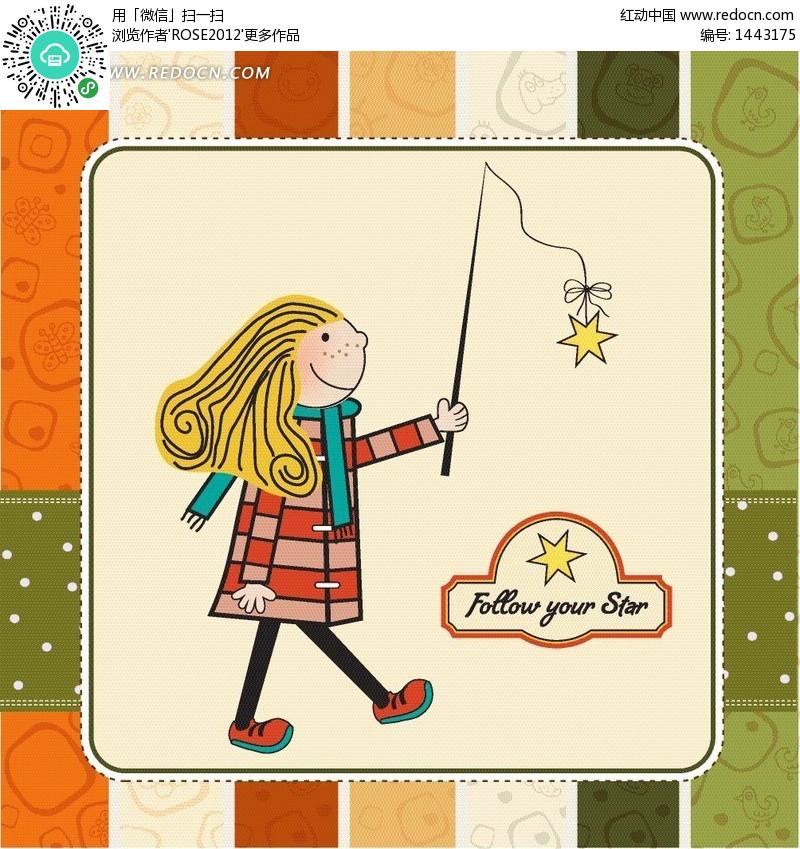 韩国风格卡通小女孩侧面矢量图编号:1443175