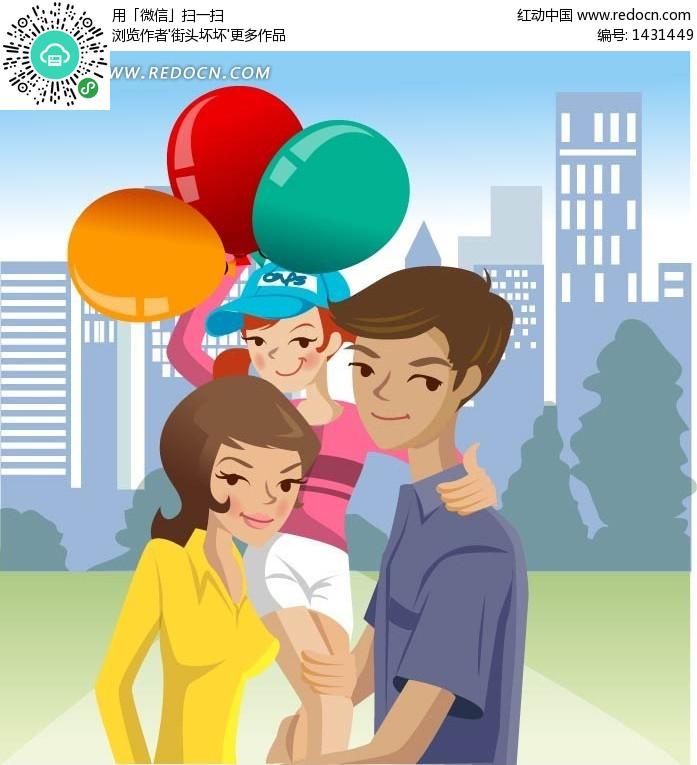 幸福一家人卡通图片 幸福卡通骑单车图片 温馨一家人卡通图片图片
