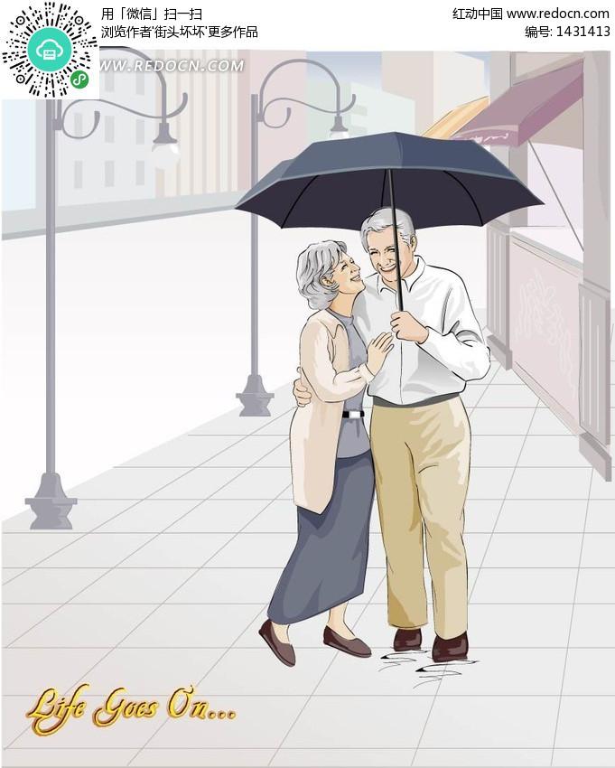 男女吵架下雨的图片_下雨天撑伞卡通